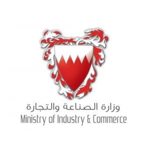 Bahrain Consultancy Ministry Of Industry And Comerce Logo