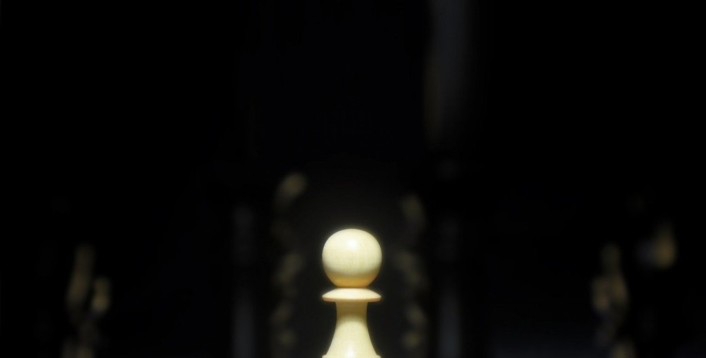 Consultancy Bahrain pawn chess board
