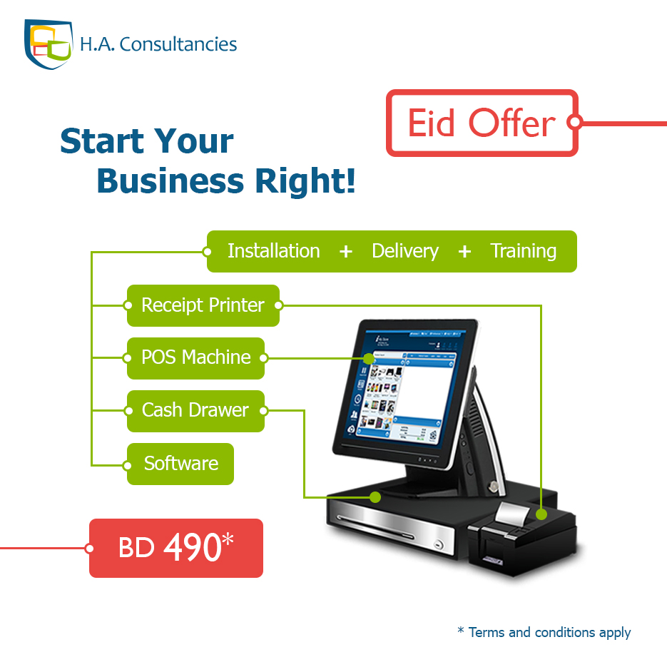 Fec Pos System2 Recovered H A Consultancies Bahrain